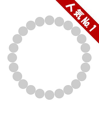 パワーストーンオーダーメイド 8mmブレスレット 男女共に定番大人気の玉サイズ 売れてます