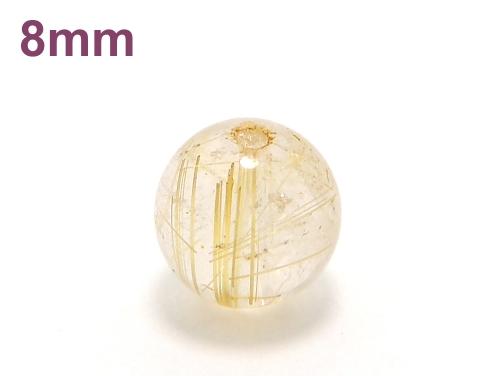 パワーストーン天然石ビーズ粒売り ルチルクォーツAAAA8ミリ 金運 ハンドメイド・手作りアクセサリー用 (10039)