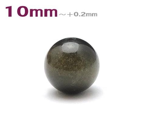 パワーストーン天然石ビーズ粒売り グレーオブシディアン(黒曜石)AAAA10ミリ 才能開花 ハンドメイド・手作りアクセサリー用 (11070)