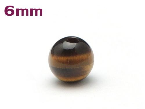パワーストーン天然石ビーズ粒売り タイガーアイAAAA(10月誕生石)6ミリ 金運 ハンドメイド・手作りアクセサリー用 (11079)
