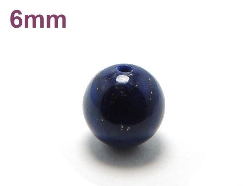 パワーストーン天然石ビーズ粒売り ラピスラズリAAAA(9月誕生石)6ミリ 開運 ハンドメイド・手作りアクセサリー用 (11092)
