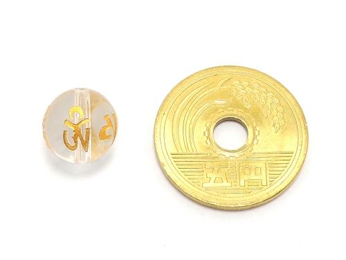 アジアン・エスニックパワーストーン天然石ビーズ粒売り クリスタル(水晶)(六字真言)AAA(4月誕生日石)10ミリ 開運 ハンドメイド・手作りアクセサリー用 (11571)