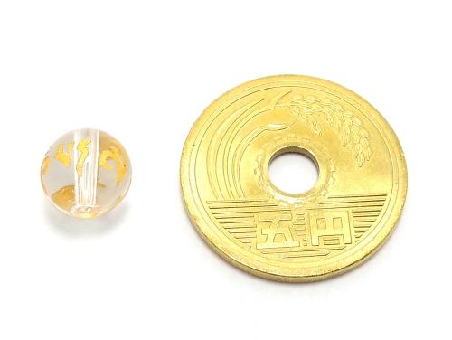 アジアン・エスニックパワーストーン天然石ビーズ粒売り クリスタル(水晶)(六字真言)AAA(4月誕生日石)8ミリ 開運 ハンドメイド・手作りアクセサリー用 (11572)