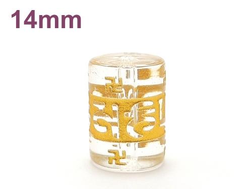 アジアン・エスニックパワーストーン天然石ビーズ粒売り クリスタル(水晶)(六字真言)AAAA(4月誕生石)14ミリ 開運 ハンドメイド・手作りアクセサリー用 (11573)