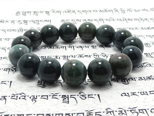 パワーストーンブレスレット(メンズ) ブラッドストーンAAAA(3月誕生日石)12ミリ 魔除・厄除 ワンカラーブレス [サイズ選べる][日本製][送料無料] (11680)