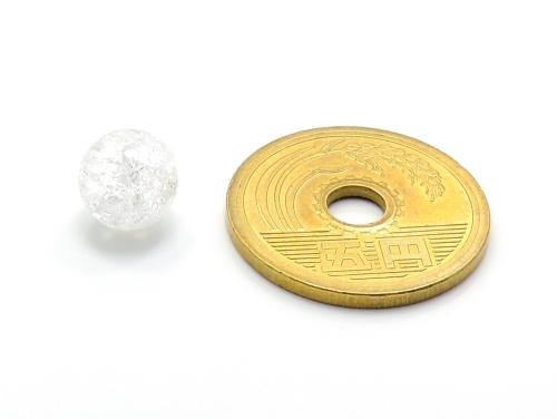 パワーストーン天然石ビーズ粒売り クラック水晶AAAA8ミリ 金運 ハンドメイド・手作りアクセサリー用 (11715)