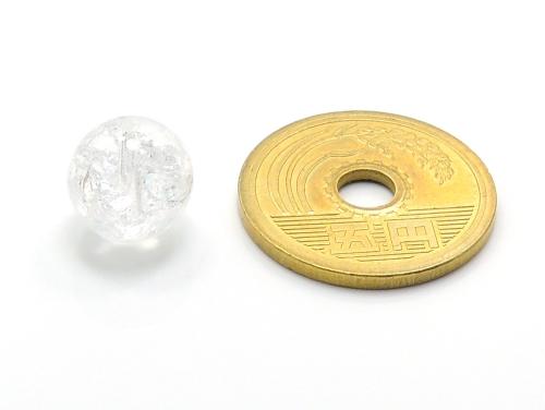 パワーストーン天然石ビーズ粒売り クラック水晶AAAA10ミリ 金運 ハンドメイド・手作りアクセサリー用 (11716)