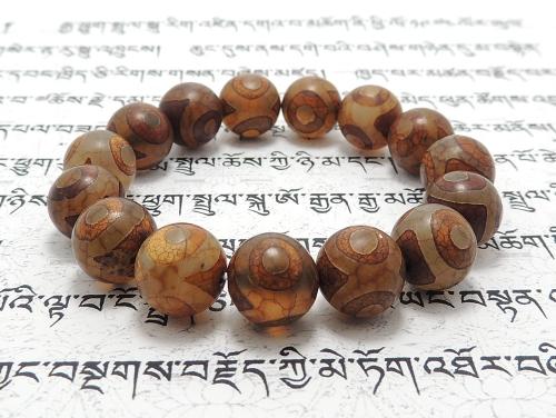 エスニックブレスレット・アジアンパワーストーン チベット天珠(紅朱砂三眼)AAAA12ミリ 金運 [サイズ選択可][日本製][送料無料] (11862)