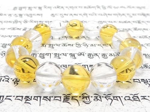 パワーストーンブレスレット シトリンAAA(11月誕生日石)12ミリ クリスタル(水晶)AAAAA最高品質(4月誕生日石)12ミリ 金運・開運 [サイズ選択可][日本製][送料無料] (11881)