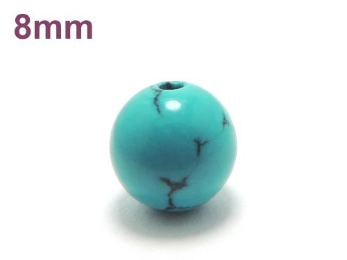 パワーストーン天然石ビーズ粒売り ハウライトターコイズ(ブルー)AAAA8ミリ 魔除・厄除 ハンドメイド・手作りアクセサリー用 (11903)