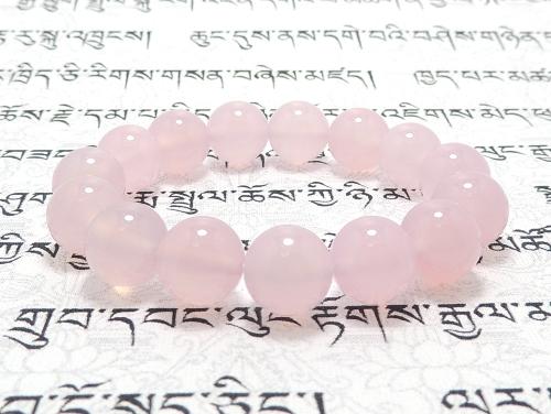 パワーストーンブレスレット ピンクカルセドニーAAAA12ミリ 対人関係 ワンカラーブレス [サイズ選択可][日本製][送料無料] (11923)
