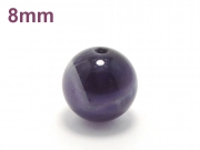パワーストーン天然石ビーズ粒売り ケープアメジストAAA(2月誕生日石)8ミリ 復縁・恋愛運 ハンドメイド・手作りアクセサリー用 (10007)