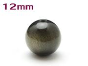パワーストーン天然石ビーズ粒売り グレーオブシディアン(黒曜石)AAAA12ミリ 才能開花 ハンドメイド・手作りアクセサリー用 (11077)