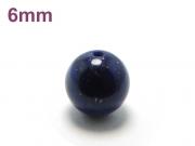 パワーストーン天然石ビーズ粒売り ラピスラズリAAAA(9月誕生日石)6ミリ 開運 ハンドメイド・手作りアクセサリー用 (11092)