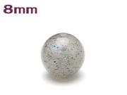 パワーストーン天然石ビーズ粒売り ラブラドライトAAA8ミリ 仕事運 ハンドメイド・手作りアクセサリー用 (11095)