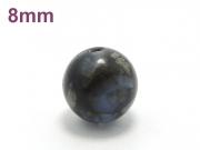 パワーストーン天然石ビーズ粒売り ケセラストーンAAA8ミリ 健康・癒し ハンドメイド・手作りアクセサリー用 (11586)